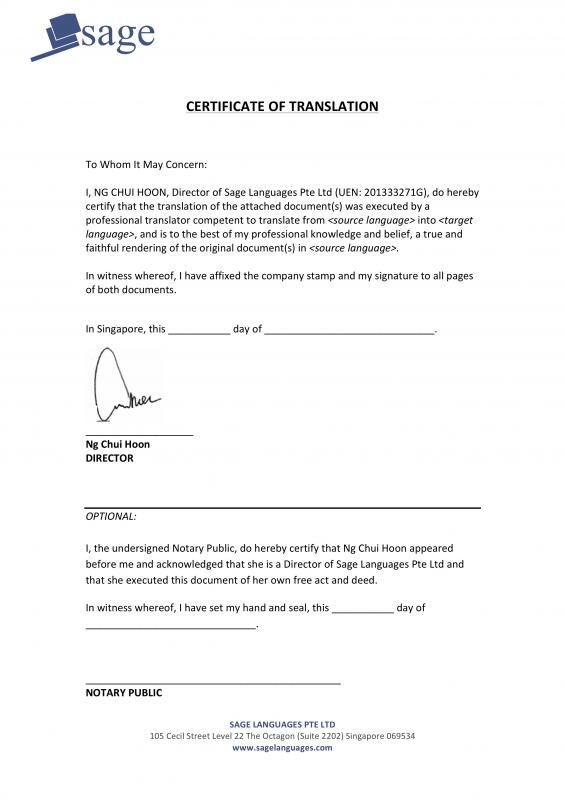 Medical Certification Form template Letter templates