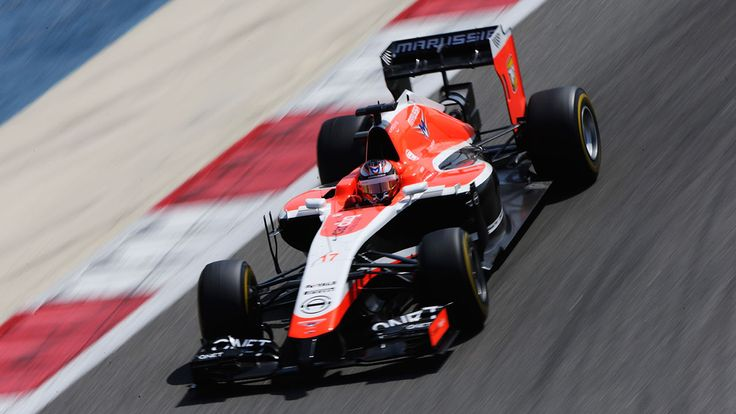 Marussia F1 is finished