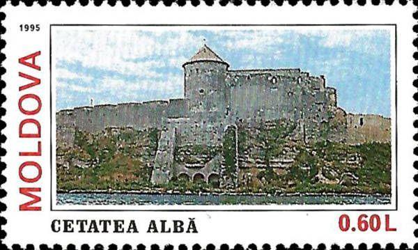Albă Fortress