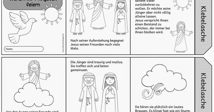 Das biblische Pfingstereignis als Faltleporello  Pfingsten naht und damit im Religionsunterricht vielleicht bei dem ein oder anderen die Be...