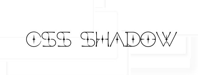 css-shadow