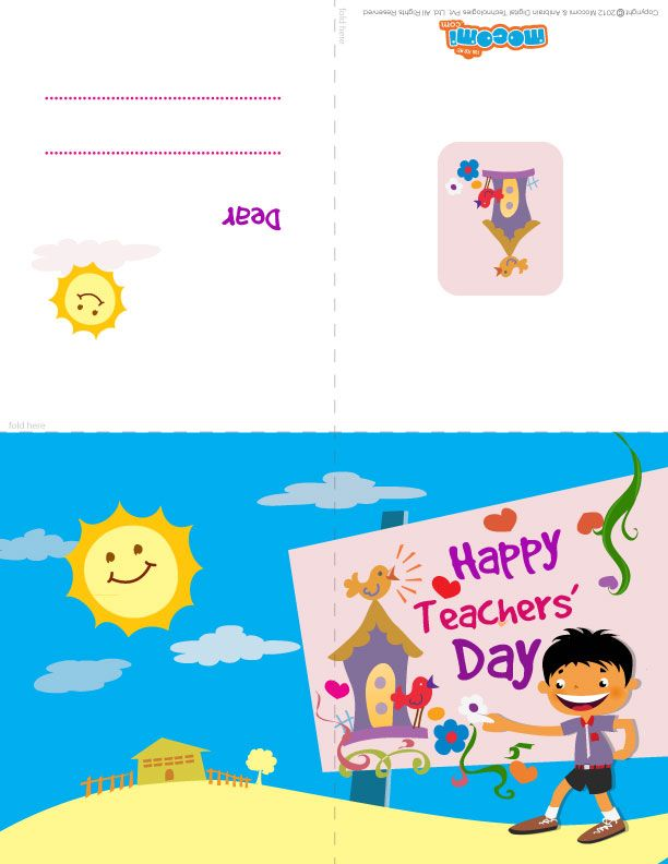 Happy Teachers' Day! - Wish your teachers' this #teachersday with this awesome printable #teachersdaycard. Browse through our collection of teachers day cards and download.For more cool #greetingcard for #kids, visit: http://mocomi.com/fun/arts-crafts/printables/cards/