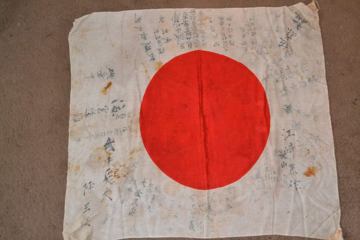 Japanese prayer flag from the Burma Campaign