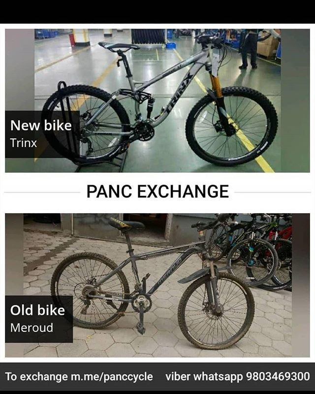 Pancbike I Panc Exchange To Order Follow The Following Links Www