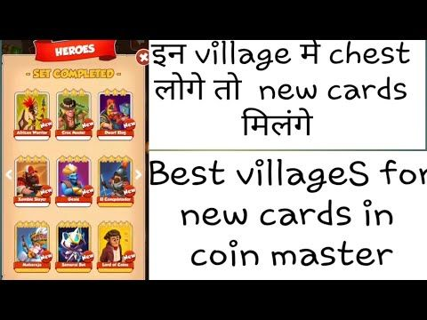 Coin master Best villages For new cards |Buy chest n get new cards