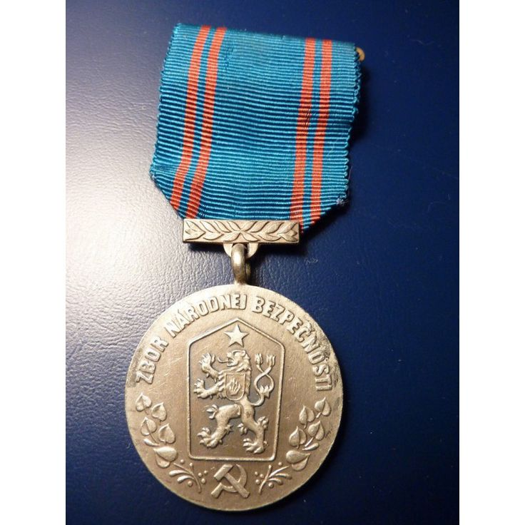 Medal - National Security Corps - For Service in NSC