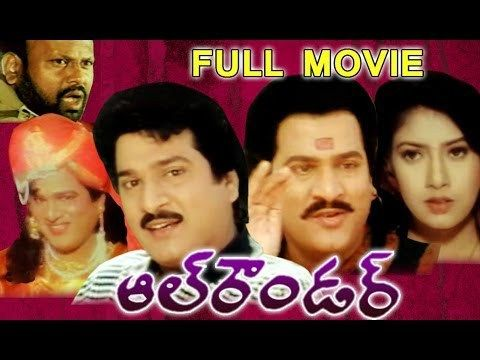 Watch All Rounder Full Movie | Rajendra Prasad Free Online watch on  https://free123movies.net/watch-all-rounder-full-movie-rajendra-prasad-free-online/