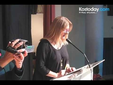 ΚΑΤΑΜΕΣΤΟ το Πολύκεντρο Πυλίου για τις βραβεύσεις των επιτυχόντων σε ΑΕΙ & ΤΕΙ (βίντεο-φωτό) - Kostoday.com | Η Κως σήμερα! Ειδήσεις και νέα.