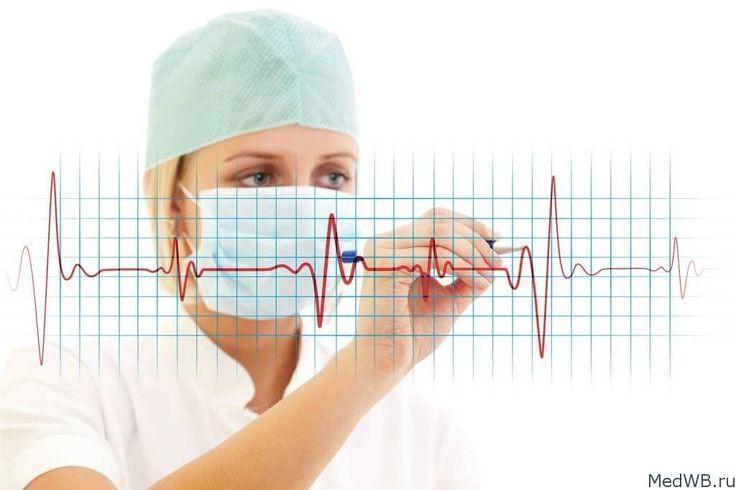 Сегодня мы расскажем о том, что такое инсульт симптомы первые признаки лечение. Все неврологи подтвердят: инсульт–это главнаямедицинскаяпроблема!