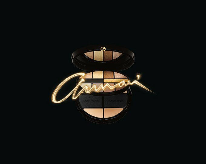ジョルジオ アルマーニ ビューティからクリスマス限定パレット&新感覚リキッドルージュの限定色 | ニュース - ファッションプレス