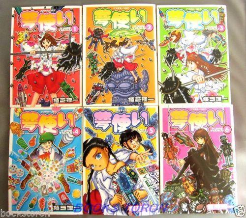 Yume Tsukai 1 6 Comic Complete Set Riichi Ueshiba Japanese Manga Book Japan | eBay