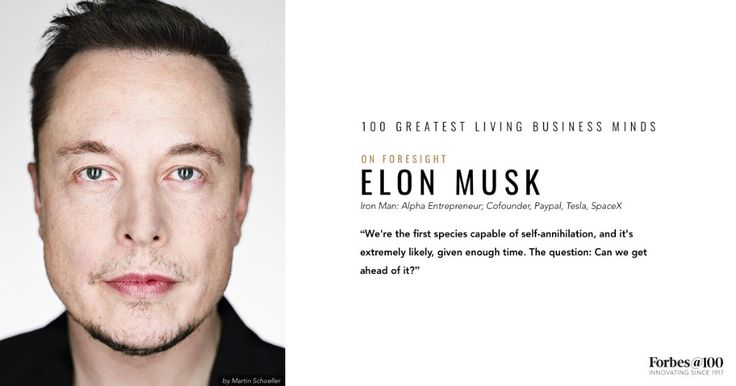 how to contact elon musk privately