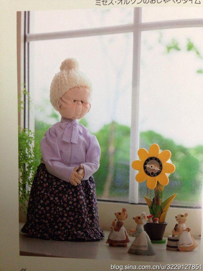 Yoneyama Kyoko [m] boneca desfrutar Shanwa