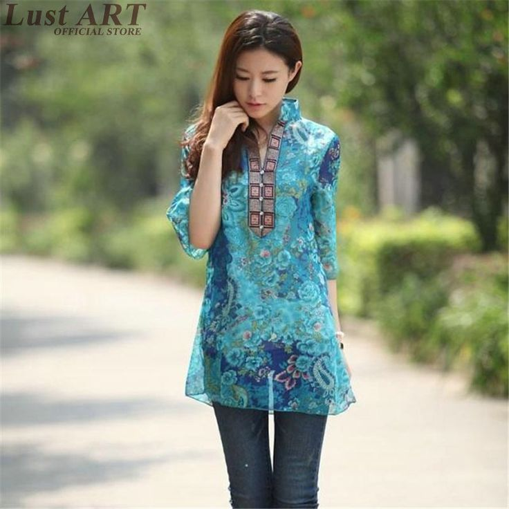 shirt female long Traditional chinese shirt new arrival summer woman  2016 floral women tops 2016 AA238