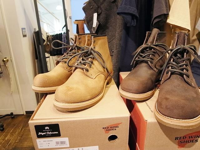 http://brandbanzai.com/red-wing-heritage-nigel-cabourn-munson-boot/