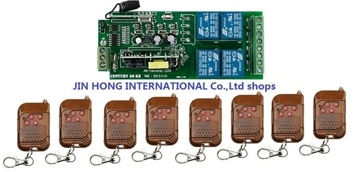 33.84$  Watch now - http://alicwa.shopchina.info/go.php?t=32653532074 - 85V~250V 4CH RF Wireless Remote Control Relay Switch Security System Garage Doors 1PC  Receiver @ 8PC Mahogany color Transmitter  #magazine