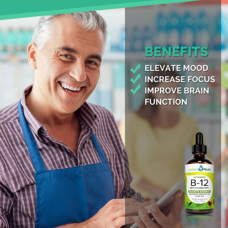 InsntantNutri B12 drops help to better your mood, increase focus and concentration and improve brain function in general.
