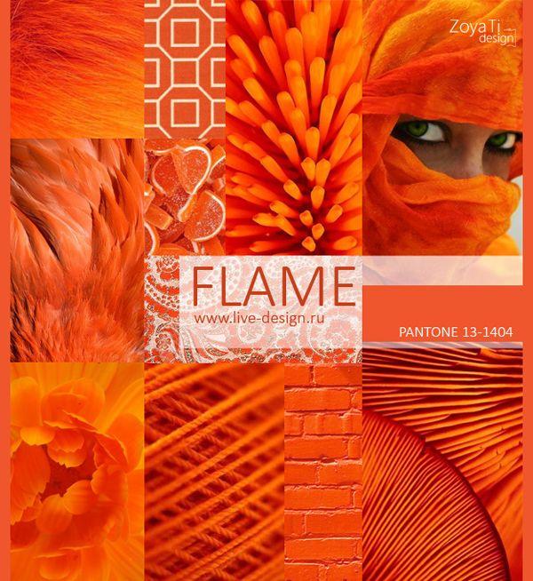 Модный цвет PANTONE 2017 - 17-1462 Flame / Пламя, сезон лето-весна 2017