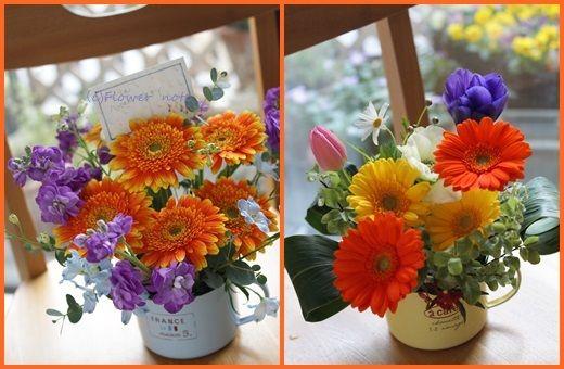 【今日の贈花】息子さんのお誕生日に・・・♪