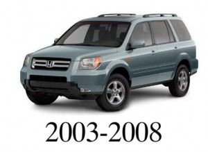 Honda Pilot 2002 2003 2004 2005 2006 2007 2008 Service Repair Manual Free Download No Shipping Costs! These Are The Same Type Manuals Used By Mechanics Around The Nation. The Pdf Allow You To Zoom In For To View Detailed Parts And Then Print...