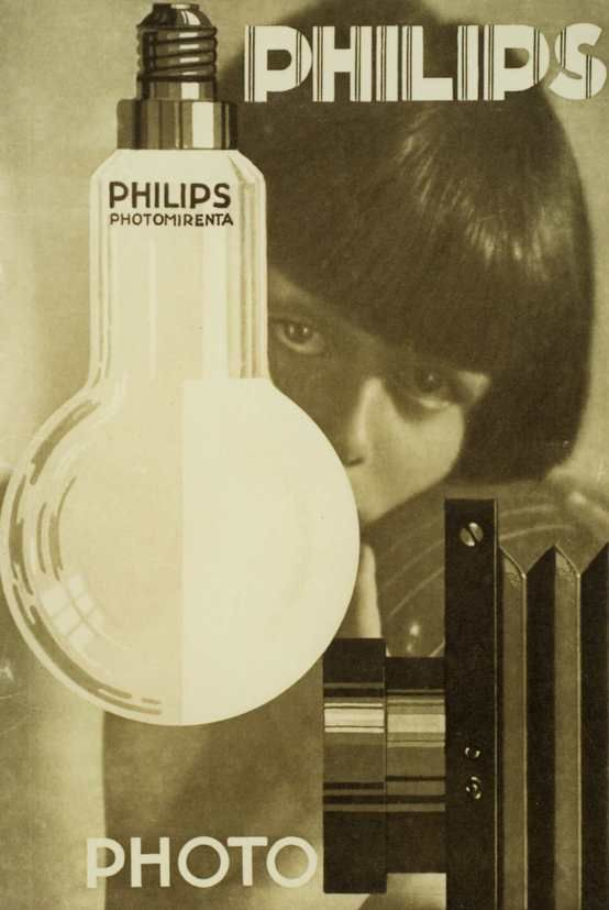 Photo lamps Photomirenta advert from 1929| #lighting #retro #vintage #ThrowbackThursday