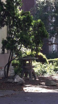 jardin de la maison du Japon à la CIUP