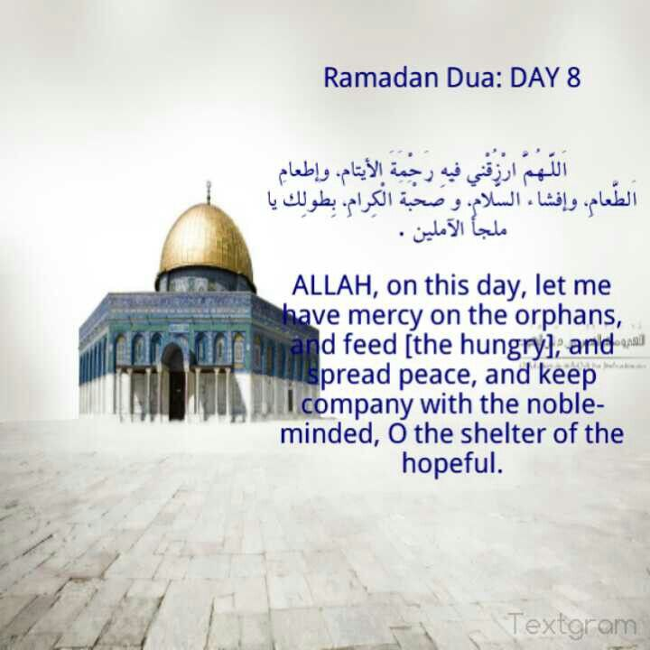 Ramadan Dua For Day 8 Ramadan Duas For 30 Days - Www imagez co