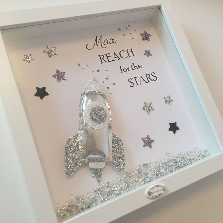 'Monochrome Reach For The Stars' Frame