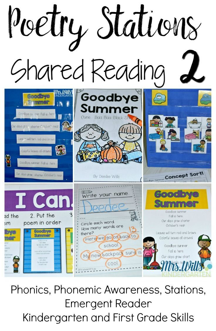 24 best school images on Pinterest | Preschool activities, Reading ...