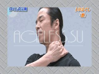 «Летающий японец» (Хаякава Тадаши) » Гимнастики для лица, коррекция постановки тела, снятие мышечных зажимов, омоложение кожи, отстранение возрастных изменений лица и тела. Массажные практики. Японские, европейские, авторские методики
