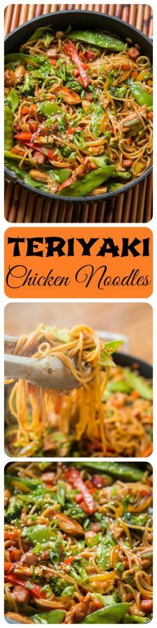 If you love our Teriyaki chicken casserole or our Teriyaki Veggie Bowls you're going to be drooling over these Teriyaki Chicken Noodles! ohsweetbasil.com