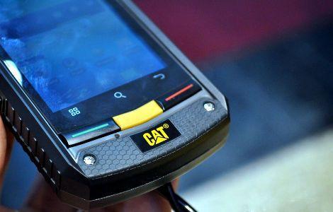 ΕΙΔΗΣΕΙΣ ΕΛΛΑΔΑ | Nέο smartphone υψηλής αντοχής από την Caterpillar | Rizopoulos Post
