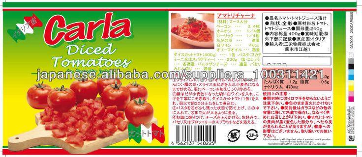 さいの目に切られたトマト-缶詰野菜-製品ID:1400000145112-japanese.alibaba.com