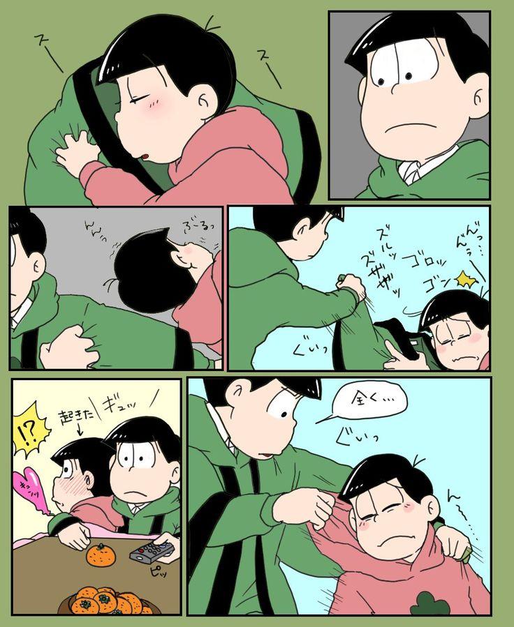 【チョロおそ漫画】無意識の内に長男甘やかす三男(むつご松)
