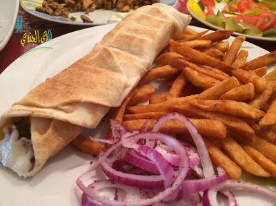 Huda's Welten Blog - مدونة عالم هدى: Shawarma - Die syrische Art für Döner