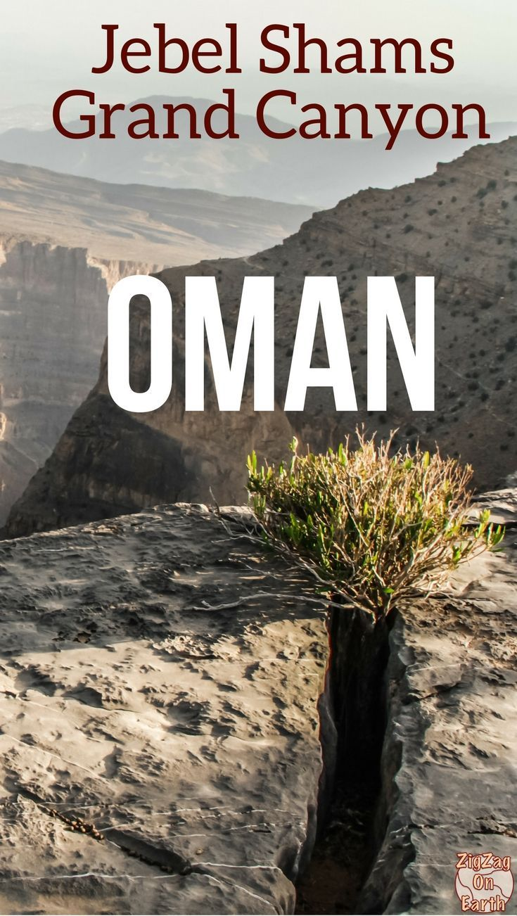 Sultanate of Oman Travel Guide - Discover the Arabian Grand Canyon called Jebel Shams. what an impressive drop! Oman things to do