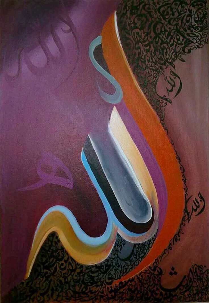 Pin auf 99 Glorious Names of Allah (SWT)