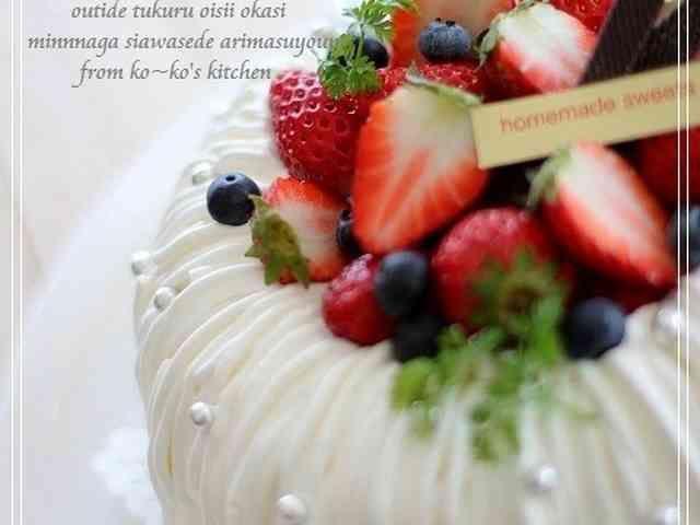 可愛い♡エンゼルケーキの画像