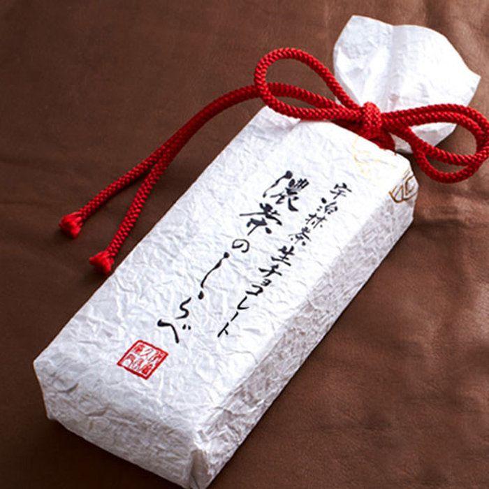 お歳暮ギフト・クリスマスプレゼントに。楽天総合ランキング1位の抹茶スイーツなど、京都の人気お土産・お菓子・和菓子40種以上を通販でお取り寄せ。ショップ・オブ・ザ・イヤー6年連続9回受賞。6,480円以上で送料無料。京都宇治の老舗お茶屋【伊藤久右衛門】