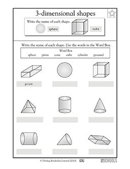 17 best ideas about 3d shapes worksheets on pinterest solid shapes teaching shapes and 3d. Black Bedroom Furniture Sets. Home Design Ideas