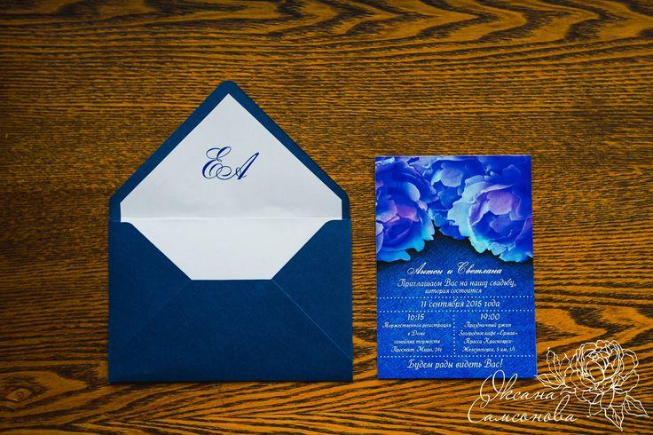 """Приглашения """"Синие пионы"""" wedding ivitation blue peony"""