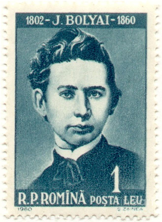 Janos Bolyai, Hungarian Mathematician (1802-1860)