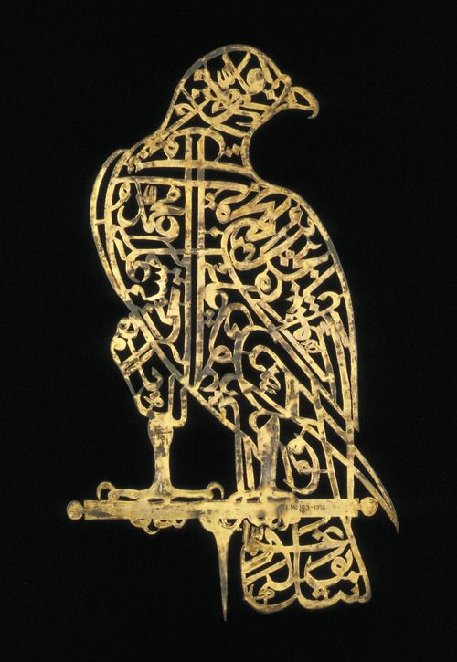 Emblem for a Standard, Mughal Indian, 17th... | gdfalksen.com. This would be a cool piece for the front door done in gilded wrlught iron