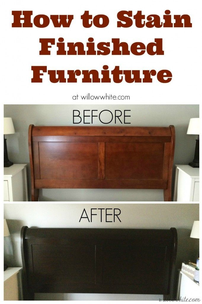 Gel Stain...Cherry to Espresso Sleigh Bed – Before and After. Pnrl