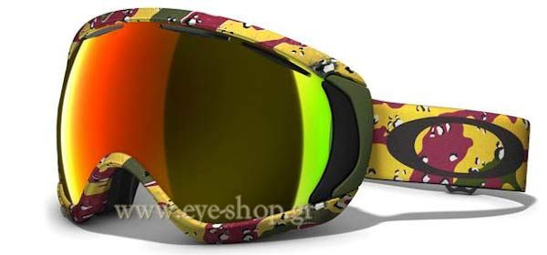 Γυαλιά Ηλίου  Oakley Canopy 7047 59-248 Tanner Hall- High Grade-Fire Iridium Τιμή: 184,00 €
