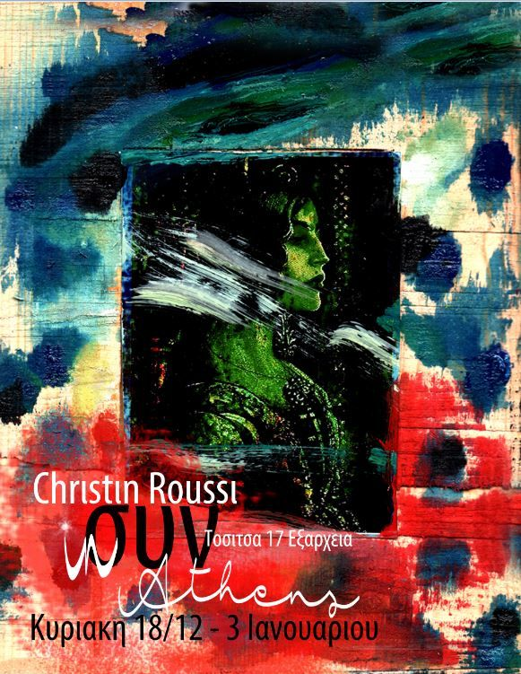 Christin Roussi: Poster for my exhibition
