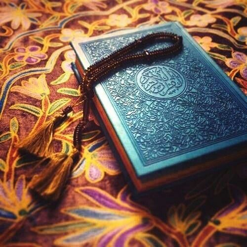 The Book Of Real Love , The Book of Peace... Quran Karim