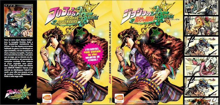 [Aperçu et Demo] Jojo Bizarre Adventure All Star Battle (PS3) - Combat à l'ancienne  More here! http://lamaisonmusee.wordpress.com/