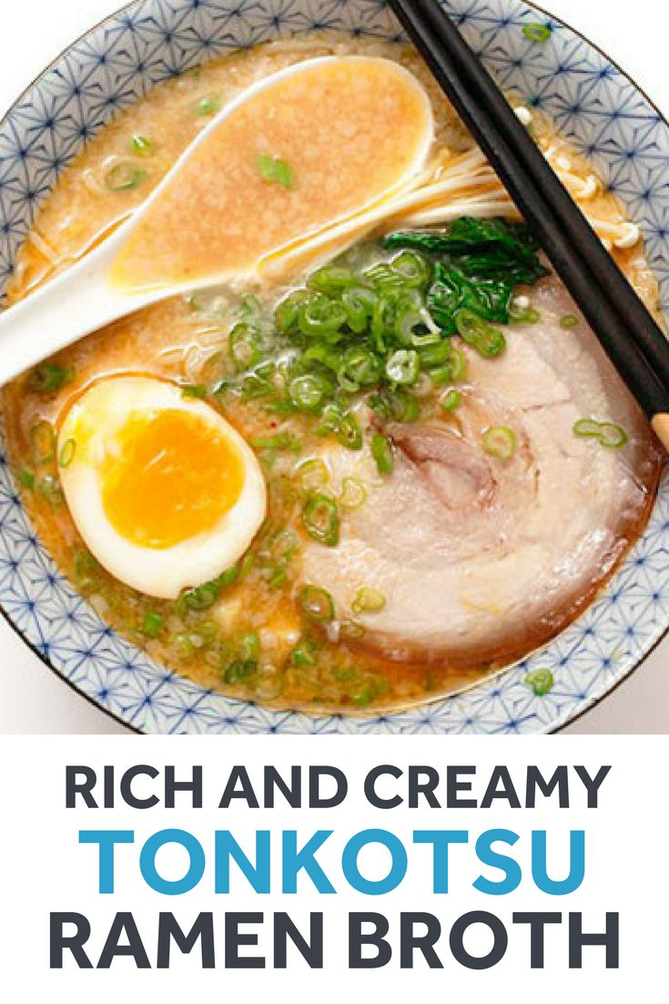 For my money, the king of all ramen broths is rich, creamy tonkotsu. We make it by simmering pork trotters, chicken backs, and pork fat back for hours and hours until their collagen is extracted and turns to gelatin. We chop the pork fat into tiny pieces to add to the finished soup, as if it wouldn't be porky enough anyways.