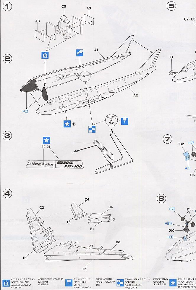 All Nippon Airways Boeing 747-400 (Plastic model) Assembly